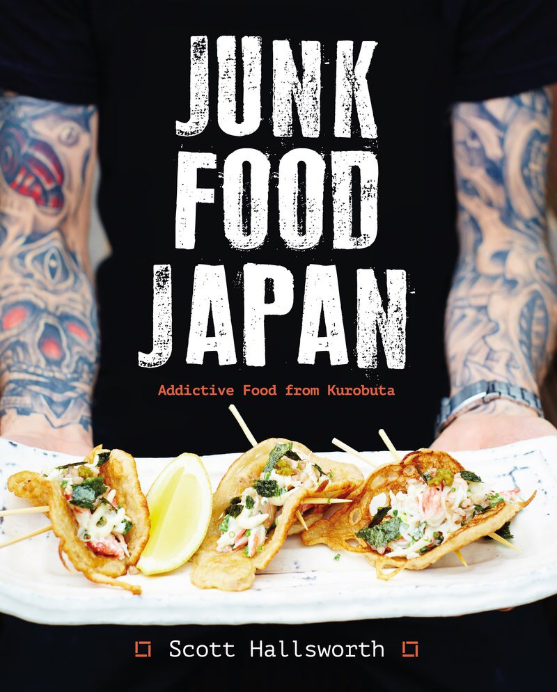 Cookbook review junk food japan cool food dude cookbook review junk food japan forumfinder Choice Image